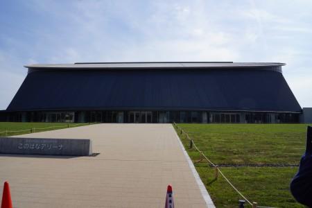 静岡県草薙総合運動場体育館 外観1