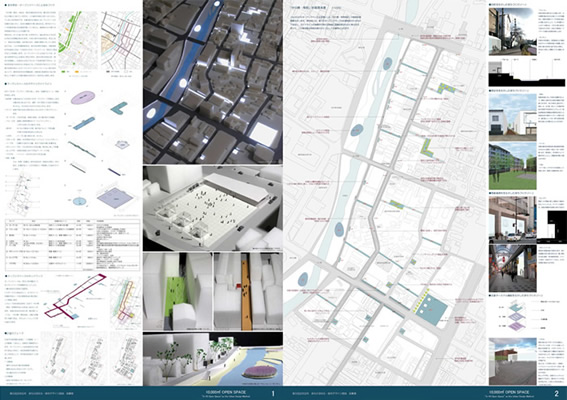 morioka-city-compe-presentation-bord