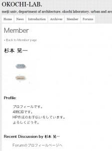 profile-bio