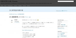 forum-bio