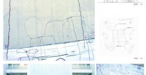 佐藤敦君(M2)が愛知建築士会名古屋北支部の第2回建築コンクールで佳作を受賞!