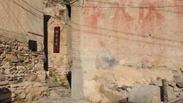 中国フィールドワーク「川底下村」