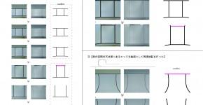 「空間体験の遷移点」を用いた建築設計手法の提案