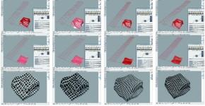 デジタルファブリケーションを用いた設計手法の研究−間伐材を用いたシェルターをケーススタディとして−