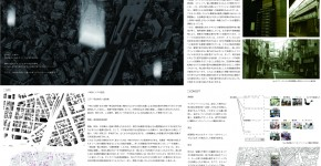 DIPLOMA2011中間発表 榎本翔太