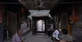 中国北京集落現地調査~川底下村~