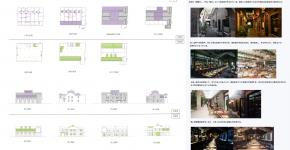 上海新天地における石庫門型里弄住宅の保存と再生に関する研究