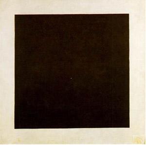 黒い正方形 マレーヴィチ