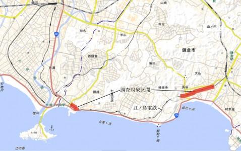 調査対象区間地図
