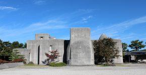 村野藤吾の後期小規模美術館における光と設計手法について-展示物配置と採光装置に着目して -