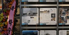 韓国文化空間建築学会国際招待展