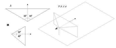 可視範囲-04
